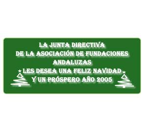 Feliz Navidad y Próspero Año 2005