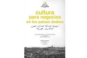 'Cultura para los negocios en los países árabes' y 'Árabe marroquí', dos nuevos cursos de la Fundación Tres Culturas
