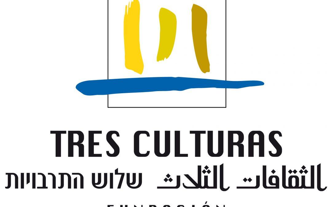 La Fundación Tres Culturas retoma las visitas guiadas a su sede, el Pabellón Hassan II, a partir del 28 de septiembre