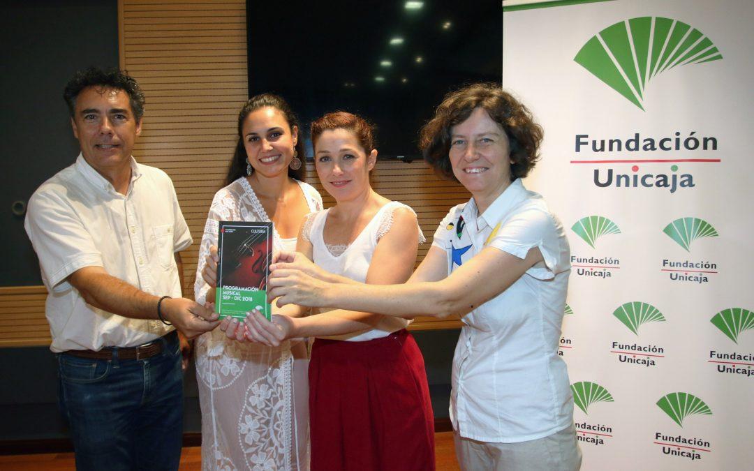 Fundación Unicaja apuesta por la música clásica, el pop y el flamenco en la programación musical de la Sala Unicaja de Conciertos María Cristina