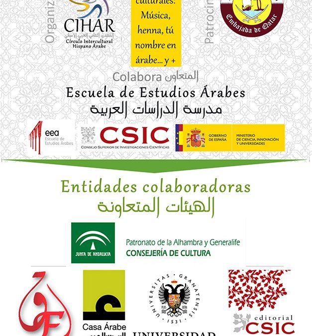 La Fundación El Legado Andalusí colabora en la I Feria del Libro Hispanoárabe de Granada