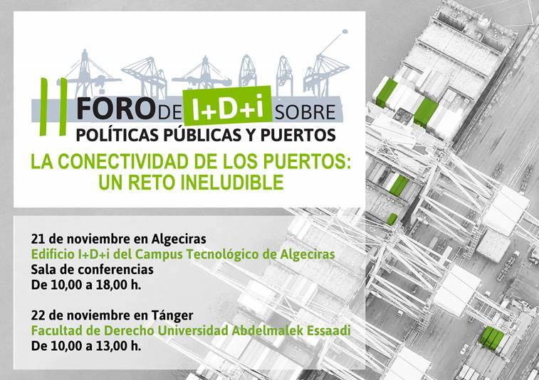 La Fundación Campus Tecnológico centra la II edición del Foro I+D+i sobre Políticas públicas y Puertos en la conectividad como reto