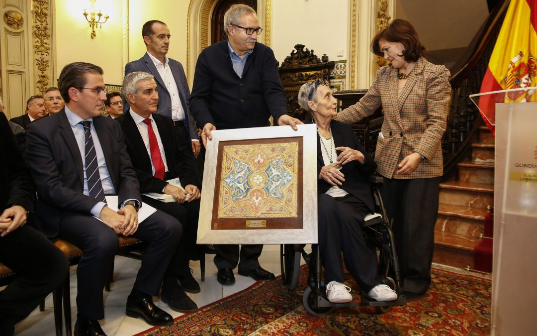 Mariluz Escribano recibe el X Premio de las Letras Andaluzas 'Elio Antonio de Nebrija' patrocinado por la Fundación Unicaja