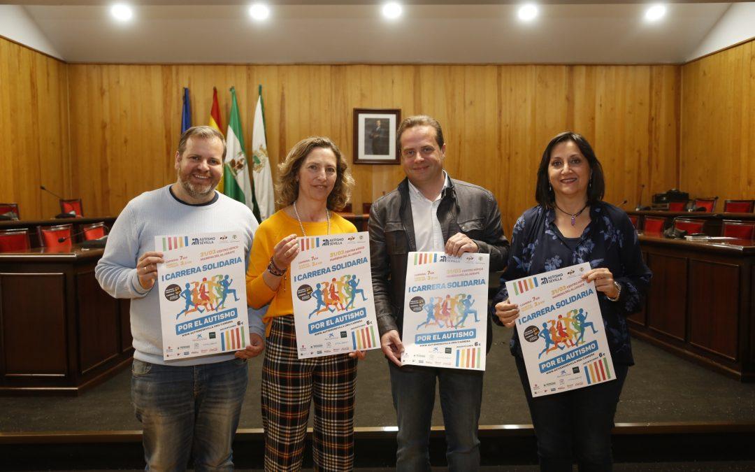 El Alcalde de Mairena, Antonio Conde y la Presidenta de Autismo Sevilla, Mercedes Molina han presentado ante los medios el cartel de la  I Carrera Solidaria por el Autismo