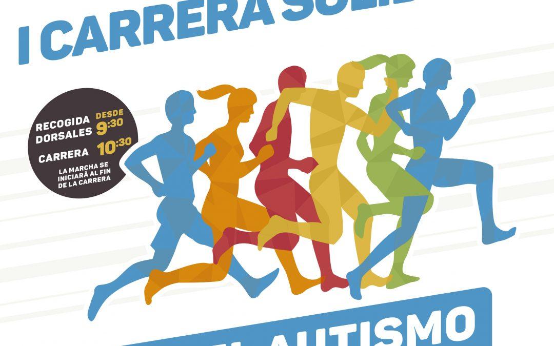 Más de 500 inscritos en la la I Carrera Solidaria por el Autismo, pistoletazo de salida a los actos de celebración del Día Mundial