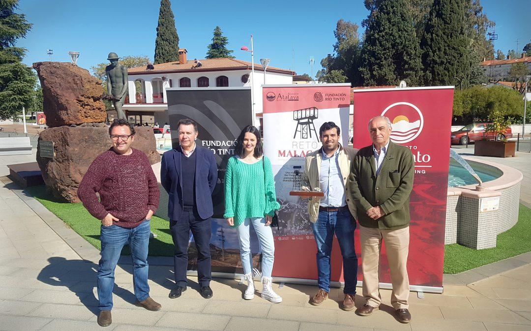 """Fundación Río Tinto y Fundación Atalaya ponen en marcha la segunda edición del  """"Reto Malacate"""", nueva oportunidad para los emprendedores de la Cuenca Minera"""