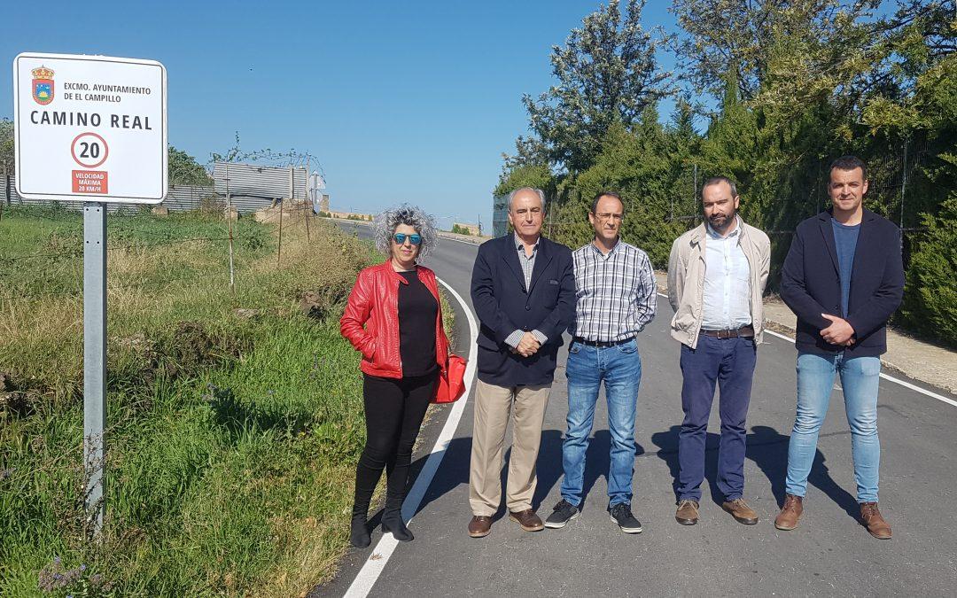 Fundación Atalaya y el Ayuntamiento de El Campillo visitan las actuaciones de mejora fruto del convenio entre ambas entidades