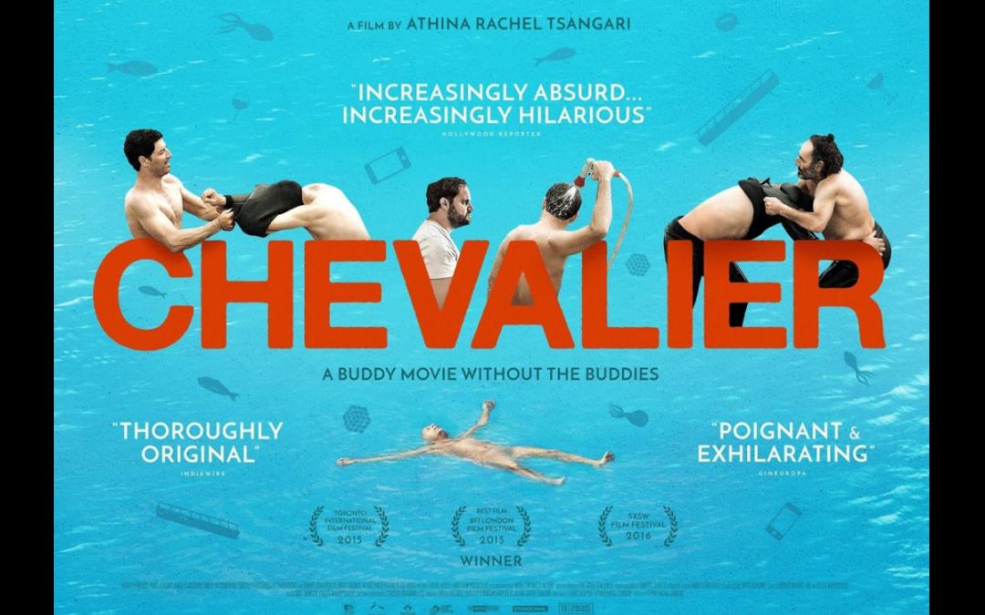 Sevilla. Martes de Cine: proyección 'Chevalier'