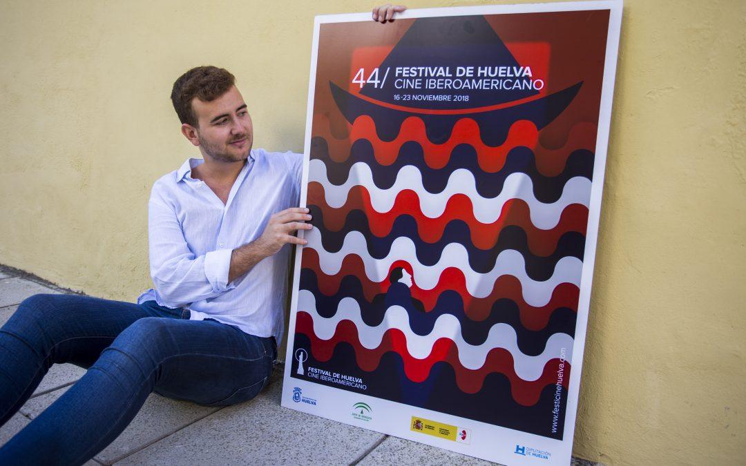 El Festival de Huelva convoca un concurso para su cartel anunciador