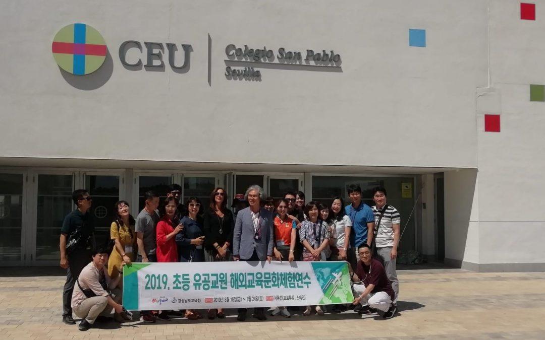 Una delegación de docentes de Corea del Sur visita el Campus CEU Andalucía