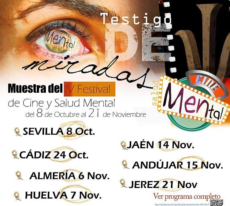 Sevilla acoge la gala de presentación de la Muestra del IV Festival de Cortos y Salud Mental