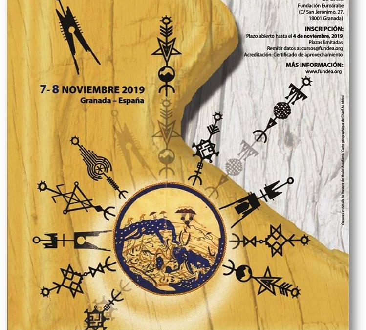 Investigadores de Europa y el Magreb participan este noviembre en el IV Foro Euro-Amazigh
