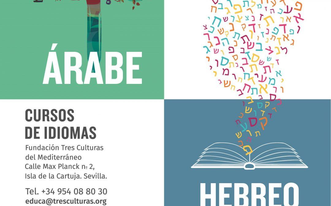 La Fundación Tres Culturas abre la inscripción de las clases de árabe y hebreo 2020