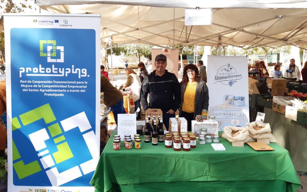 Más de 130 pymes andaluzas y portuguesas formadas y 57 nuevos productos alimentarios creados en el proyecto de cooperación transnacional Prototyping AAA+
