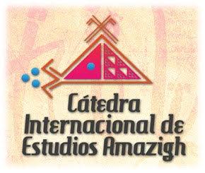 Abierto el V Foro Euro-Amazigh a la participación de personas investigadoras y expertas en patrimonio y cultura amazighe