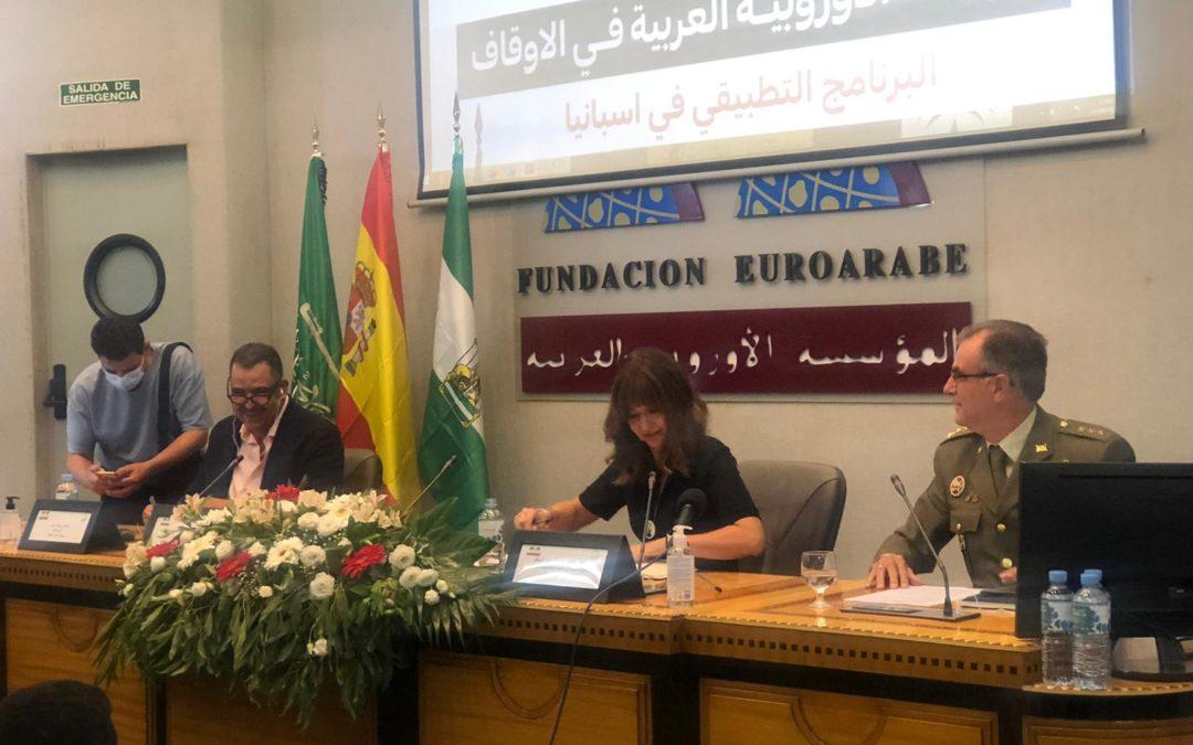 Esta semana comienzan los Diplomas Euroárabe sobre Gestión de ONL y Endowment